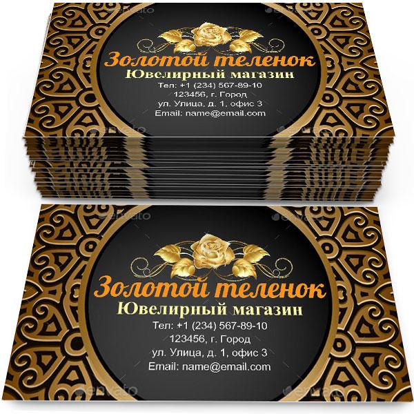 Черно Золотая Визитка   Дизайн ВИЗИТОК Онлайн