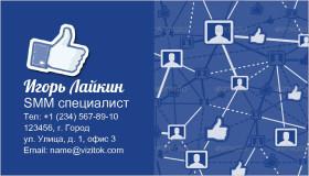 Социальные Сети Визитка