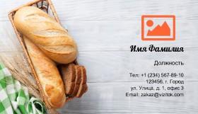 Свежий Хлеб Визитка