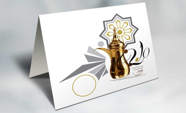 Дизайн пригласительных, приглашений, открыток