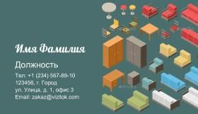 Магазин мебели Визитка