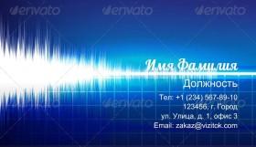 Студия звукозаписи Визитка