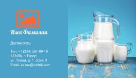 Молоко в Кувшине Визитка