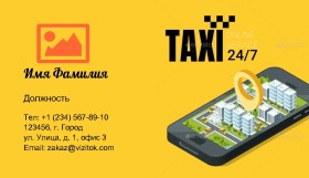 Визитка Водителя Такси
